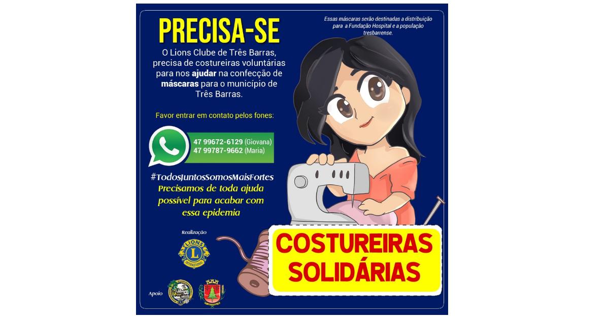 Lions Clube de Três Barras e Prefeitura buscam costureiras voluntárias para a confecção de máscaras caseiras